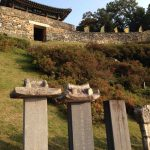 The 1500-year-old fortress in Gongju