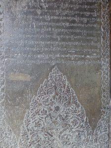 A Sanskrit inscription