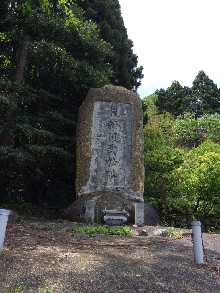 The largest monument to a Japanese sumo champion!